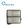 Car Auto Air Filter Replacement for Honda C18004