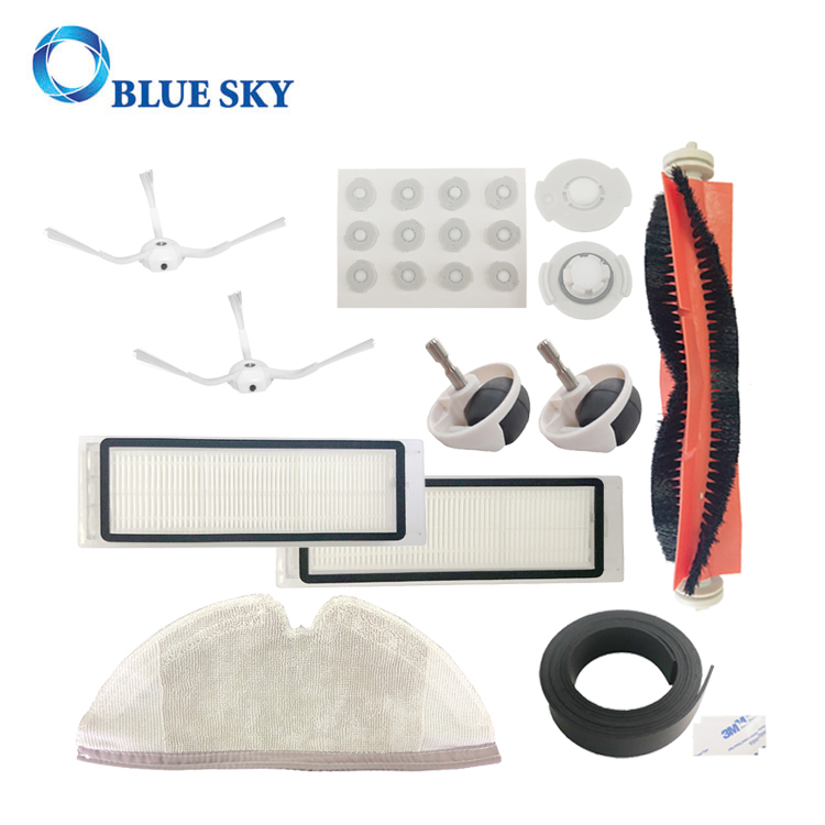 Xiaomi S50 Robot Vacuum Cleaner Replacement Accessories